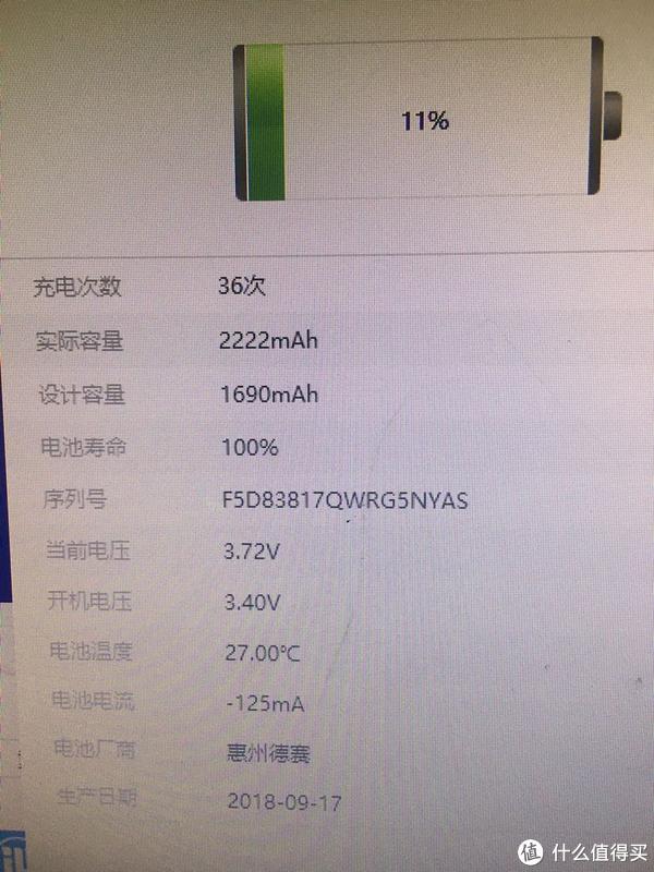 在淘宝买了个超容iPhone6s电池,