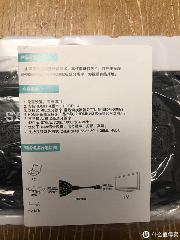 HDMI口不够用怎么办?4款HDMI高清切换器开箱及简单评测