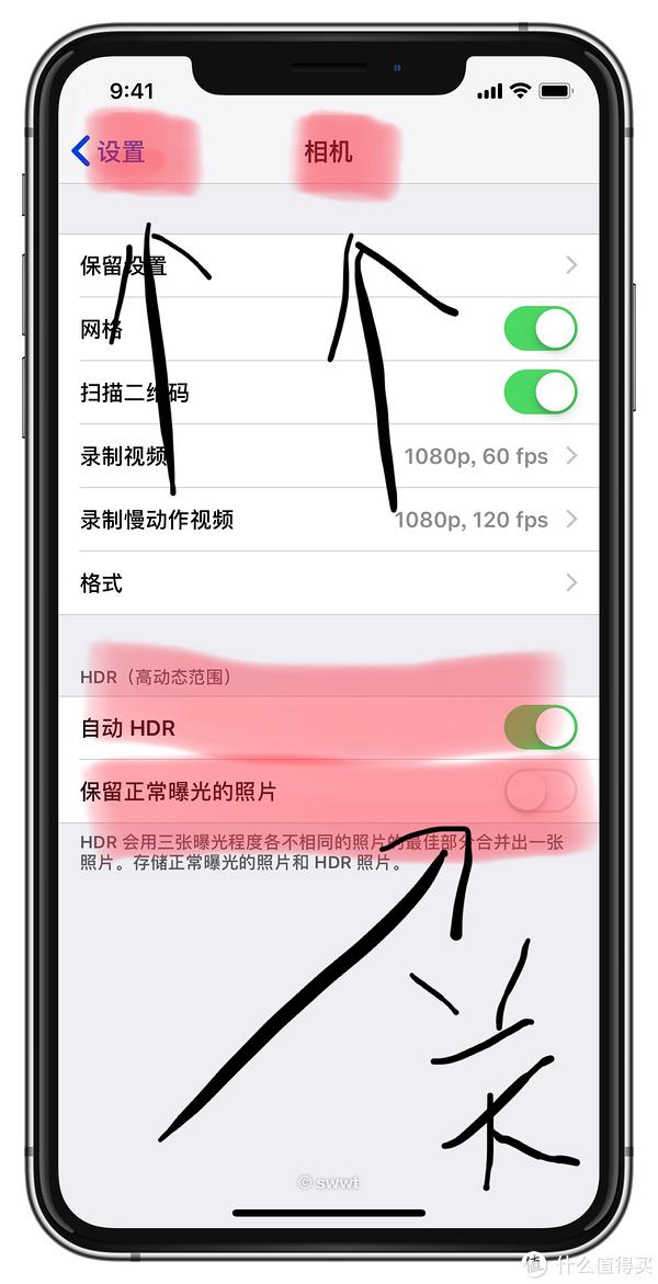 这10招,榨出iPhone更多储存空间。值得观看