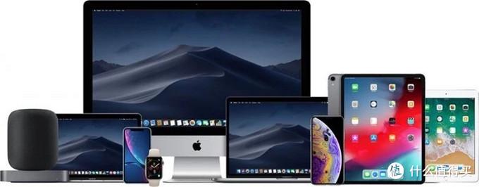 Apple全家桶