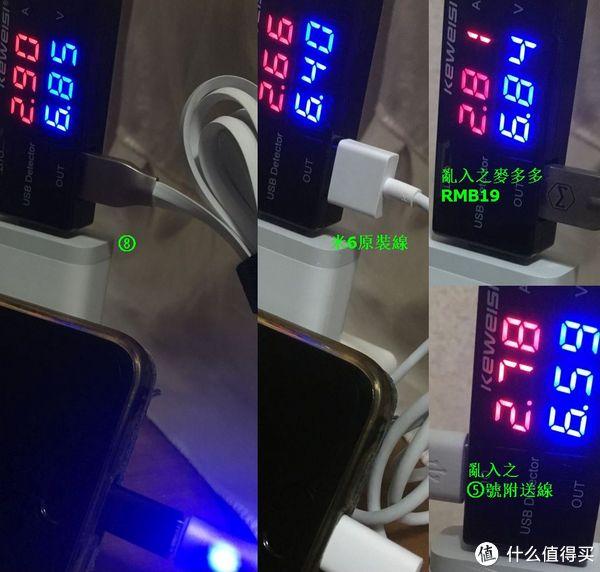 Type-C充电/快充线怎么选