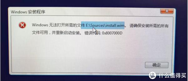 猪年新气象,老机再战Windows NAS