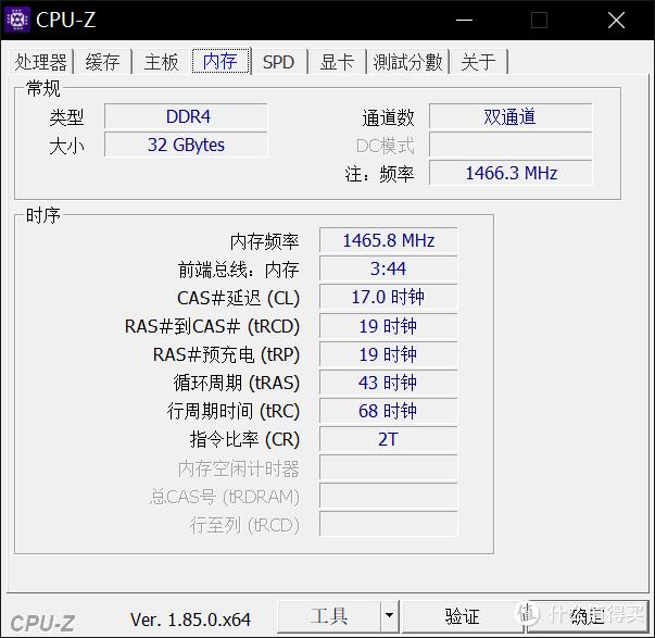 升级到48G内存:阿斯加特 洛极 DDR4 2400 16G内存条