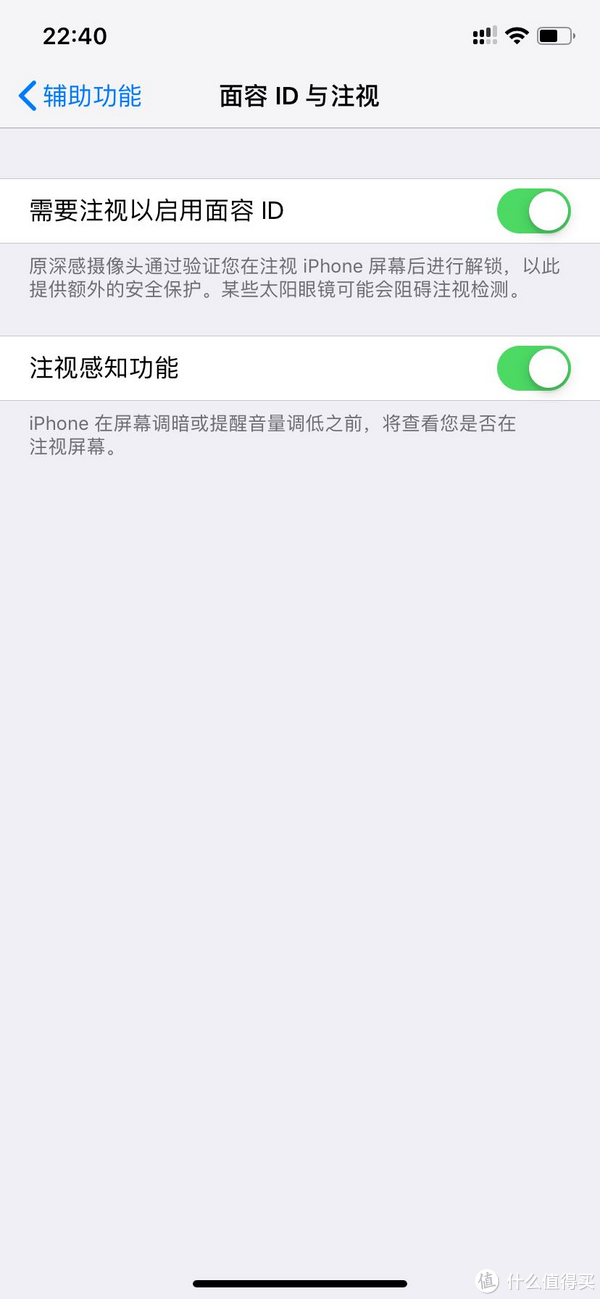 iPhone 8P和iPhone XR的碎碎念