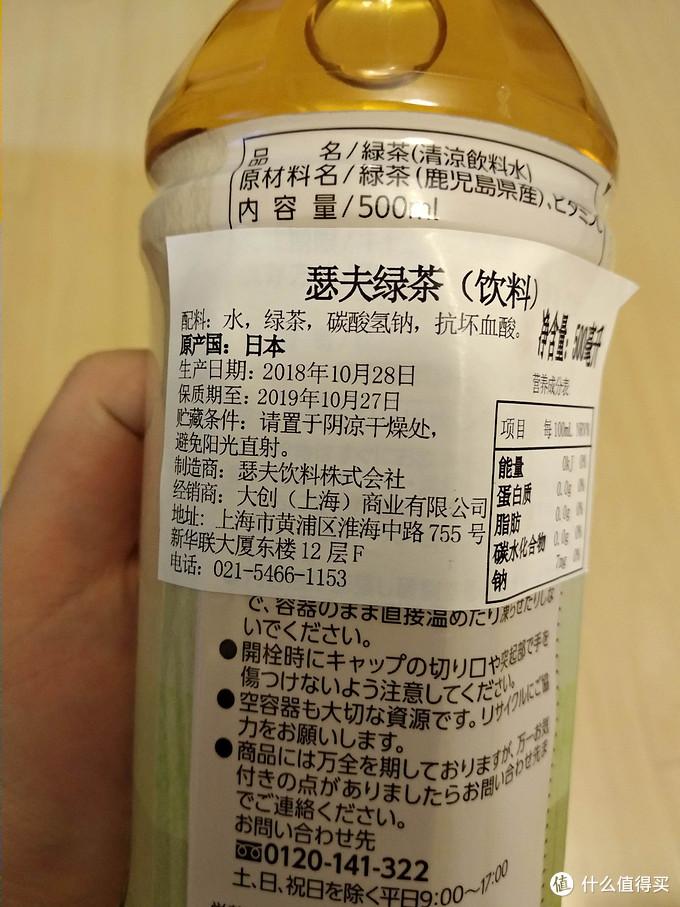 喜糖者勿入,四款中日系无糖绿茶饮品小对比,重点是加了东方树叶