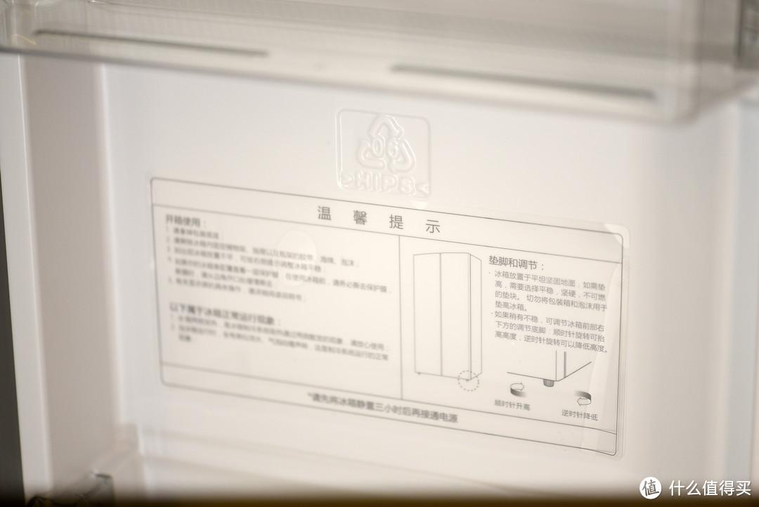 冷藏室门上的温馨提示,是关于调节冰箱水平的,调节钮在右下侧,不过放到我家刚好水平。