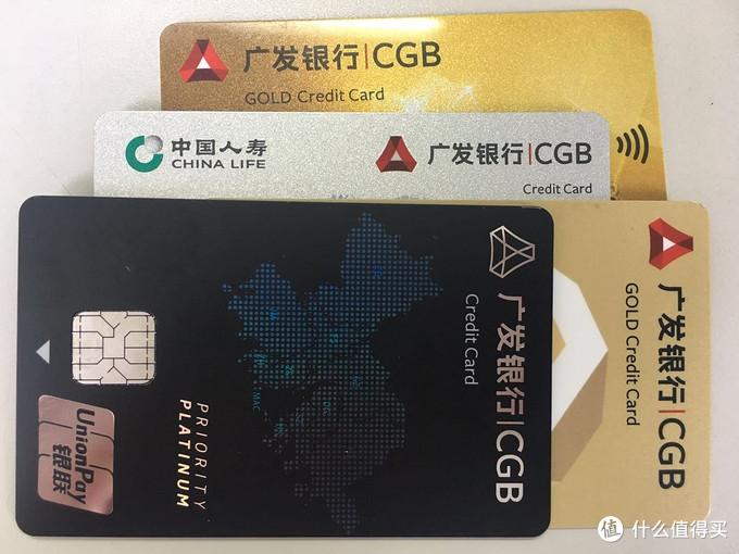 9012,广发银行可以办哪些卡?