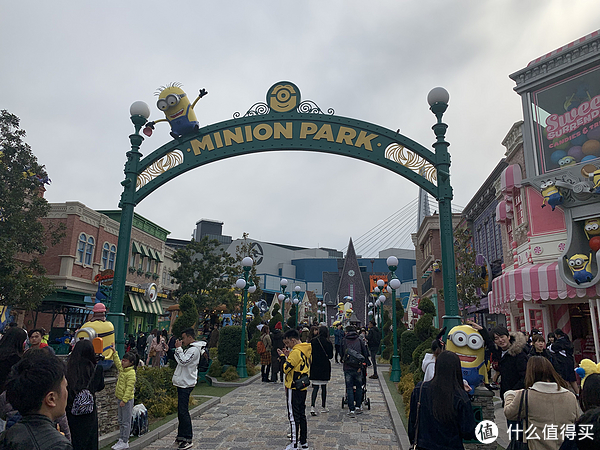 小黄人乐园