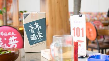 小米有品清香型白酒使用总结(瓶身|瓶盖|原料|工艺)
