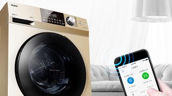 海尔EG10014HBD959GU1洗烘一体机使用感受(容量 速度 烘干 功能)