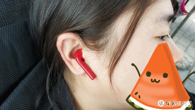 漂亮又好用:荣耀 FlyPods 无线蓝牙耳机 晒单
