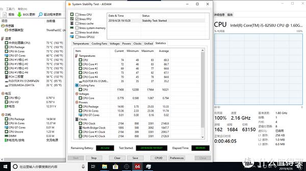 Thinkpad E480商务本不完美升级体验