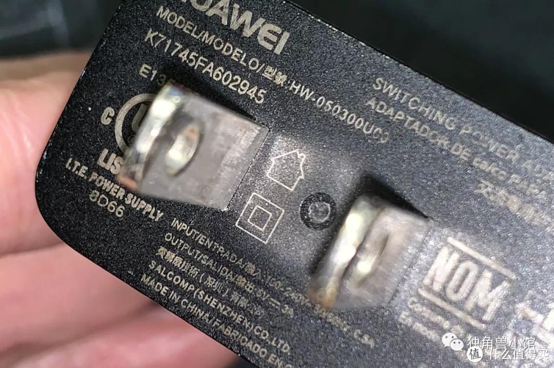 5V2A充电头