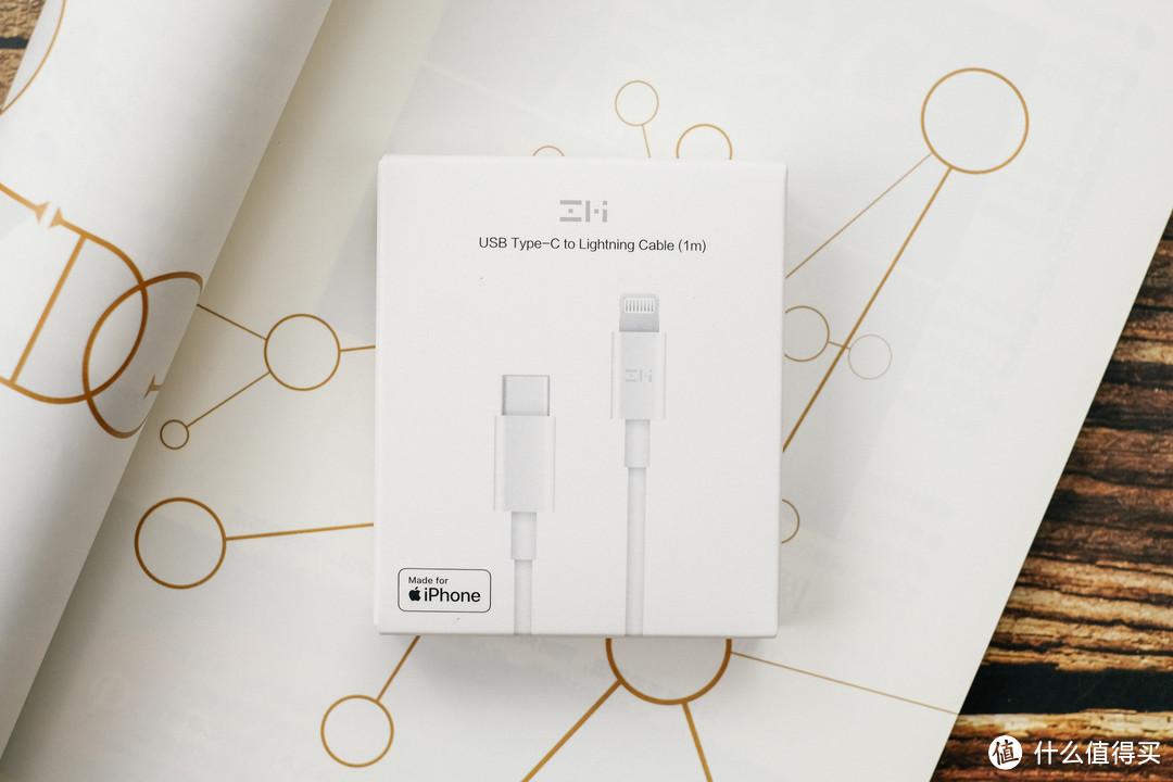 便宜实惠的MFI认证PD快充数据线:紫米 ZMI USB-C to Lightning 苹果数据线 AL870