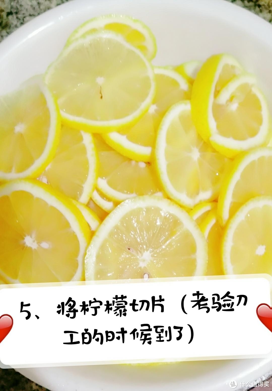 夏日清凉饮(百香果蜂蜜柠檬茶)冰爽来袭