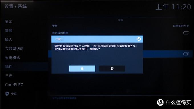 4KHDR 蓝光导航都不是问题——N1刷CoreELEC系统体验分享