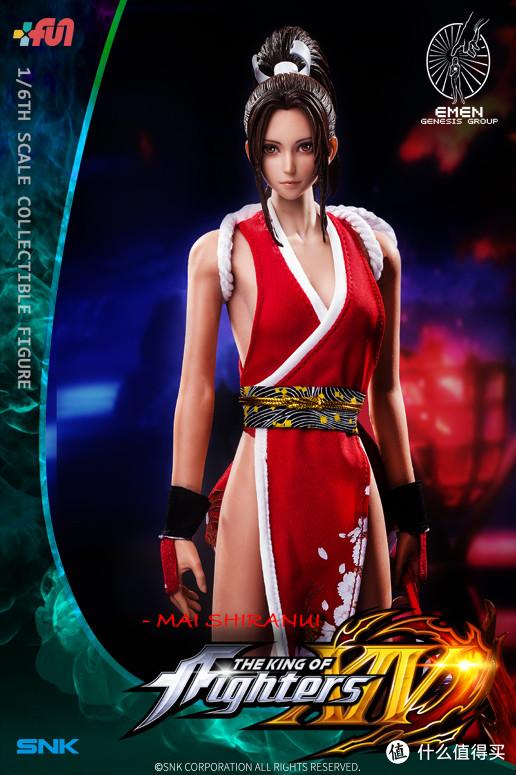 重返游戏:Genesis《拳皇14》不知火舞包胶可动人偶公开!