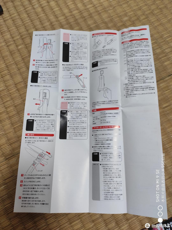 京瓷 SS-30 声波振动式电动磨刀器伪开箱及实物研磨