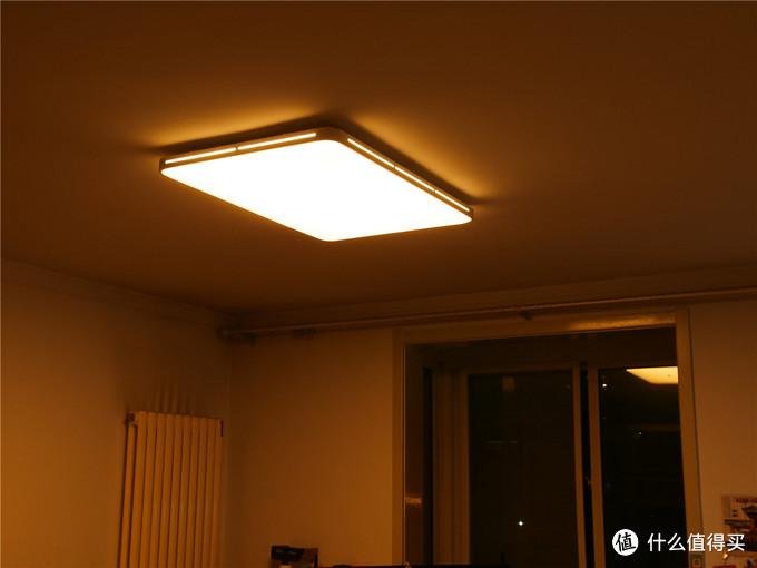 Yeelight纤玉LED吸顶灯Pro星轨版的使用体验