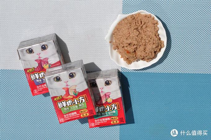 开饭乐鲜肉小方190g (多重口味可选)