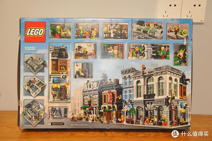 LEGO 乐高 10251 Brick Bank 积木银行 街景