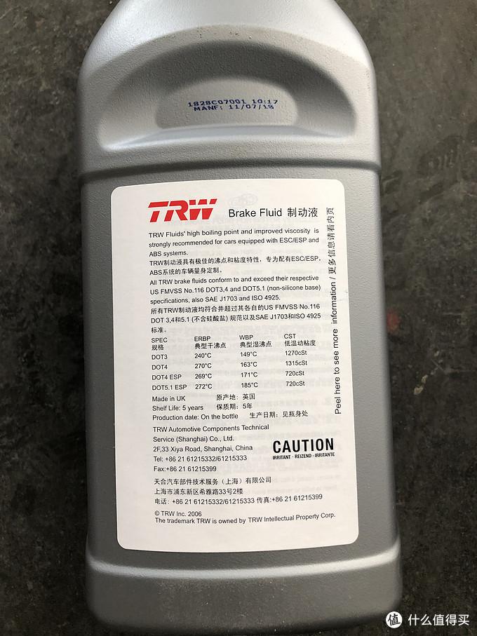 宝马X3 & 天合(TRW)刹车盘/刹车片更换记录
