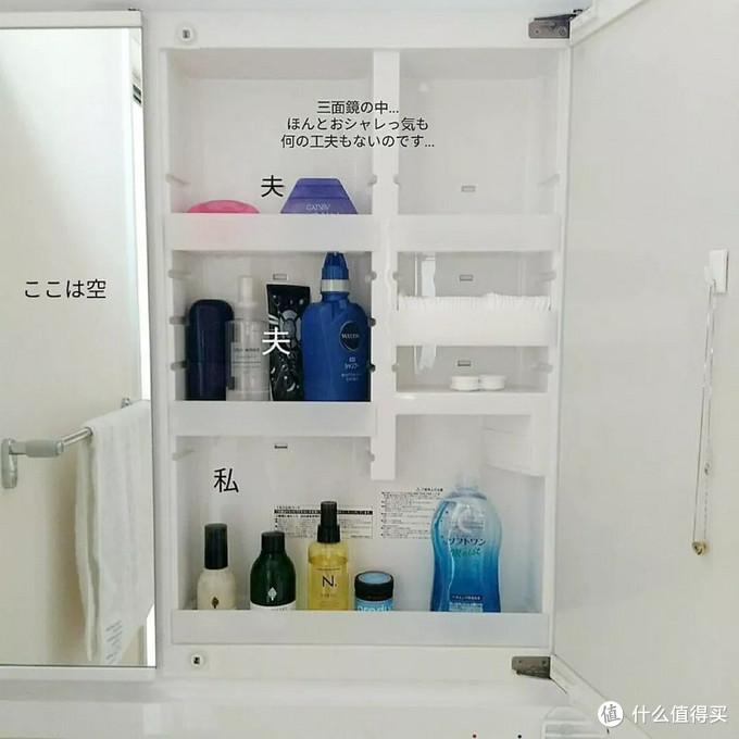 日本主妇清洁卫生间,每天只要5分钟!干净不长霉,再教你收纳术