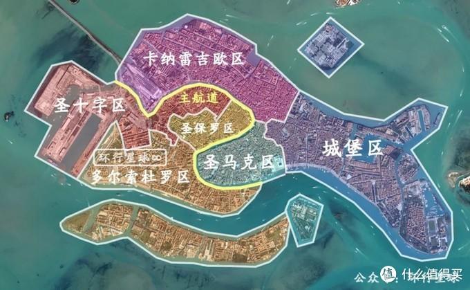 威尼斯老城区地图