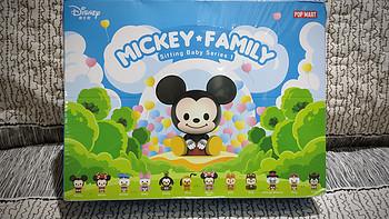 送礼收藏两相宜 泡泡玛特迪士尼米奇家族坐坐系列盲盒公仔开箱