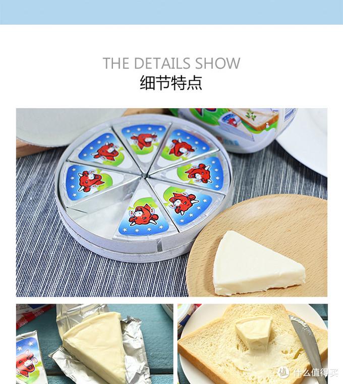 儿童奶酪怎么选?5款奶酪钙、纳含量对比