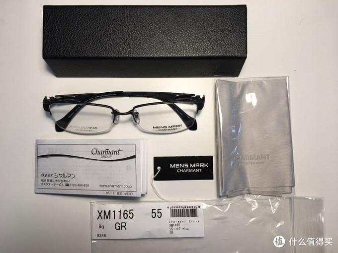 全套配件 眼镜盒 镜框本体 说明书 吊牌 原厂眼镜布等