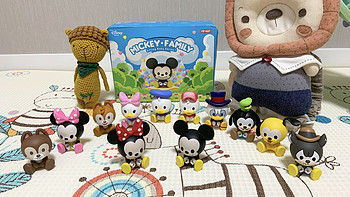 重温回忆里那些经典的动画角色——泡泡玛特迪士尼米奇家族做做系列盲盒公仔评测