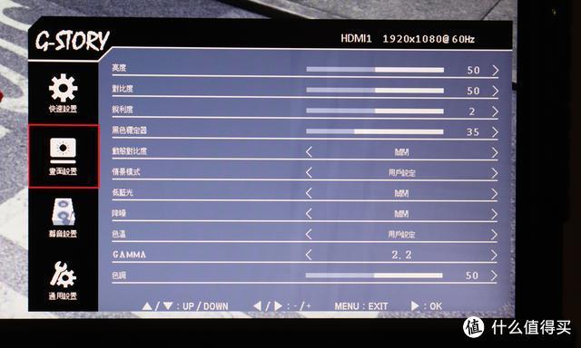 能够随身携带的电竞利器 G-STORY便携式显示器评测