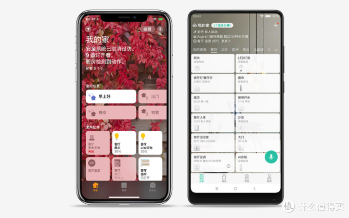 Apple HomeKit界面与米家智能界面