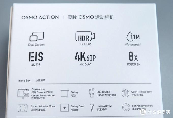 不仅仅是运动、旅行,家庭记录也是好帮手-DJI大疆 Osmo Action灵眸相机评测