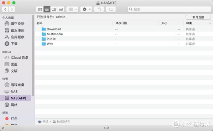 万兆速度加持,Mac创作神器  威联通TS-932X使用初体验