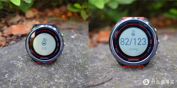 一切用数据说话|咕咚运动手表N3