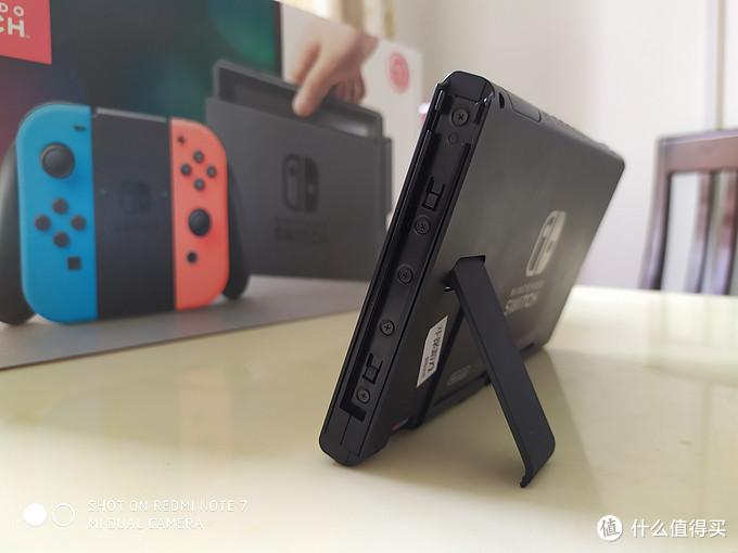 任天堂Switch主机(主机模式站立)