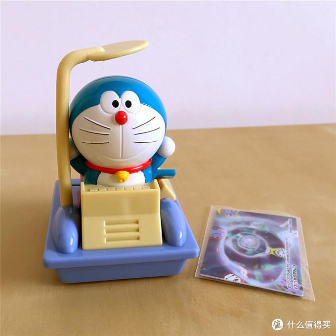 玩具测评丨麦当劳2011年哆啦a梦铁人兵团