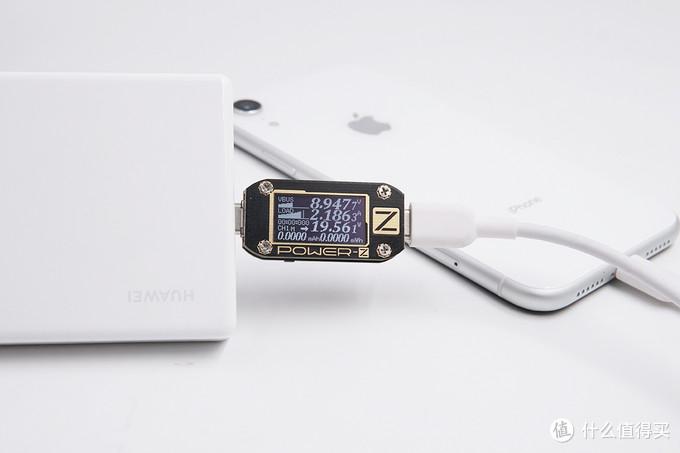 内置旗舰手机电芯?!华为40W SCP PD快充移动电源评测