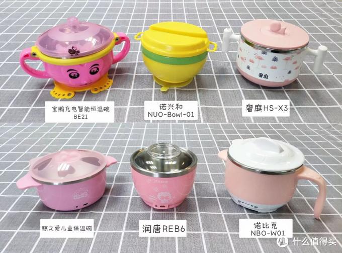 6款电热辅食碗测评:比注水碗更方便是真的么?