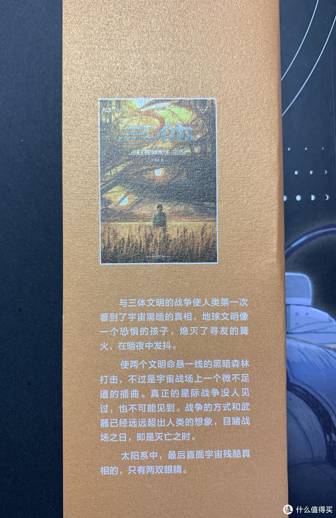 囤书记—《三体(纪念版)》套装和菲利普·迪克小说套装