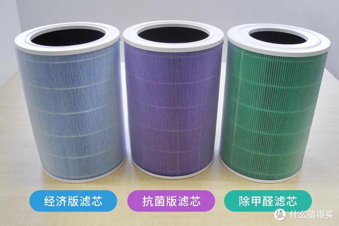 小米空气净化器三种滤芯怎么选?谁更具性价比!