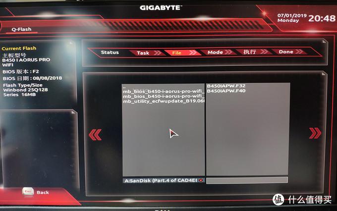为AMD第三代Ryzen扫清道路,技嘉B450-I Aorus Pro WiFi升级固件