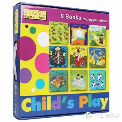 第2辑,建议阅读年龄:0-8岁