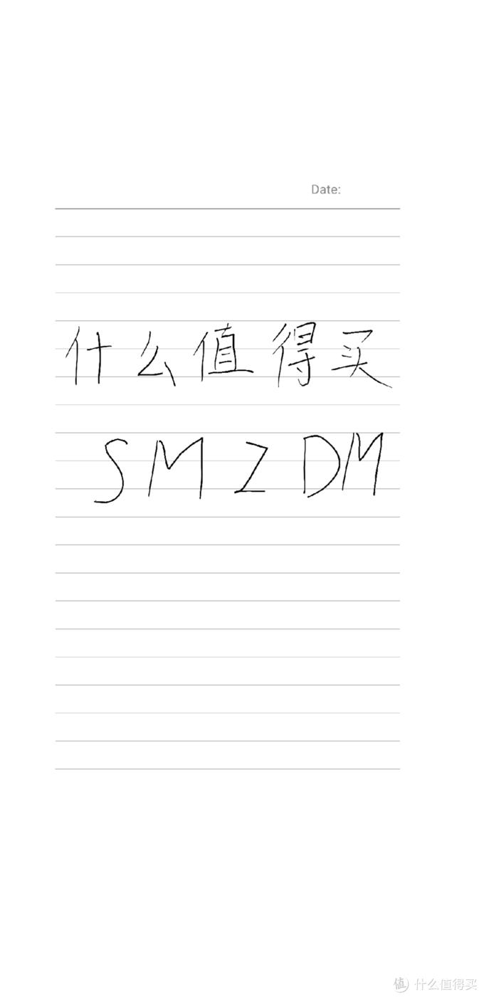 手写者的福音,会议记要手写板的替代者 有道云笔 智能书写套装