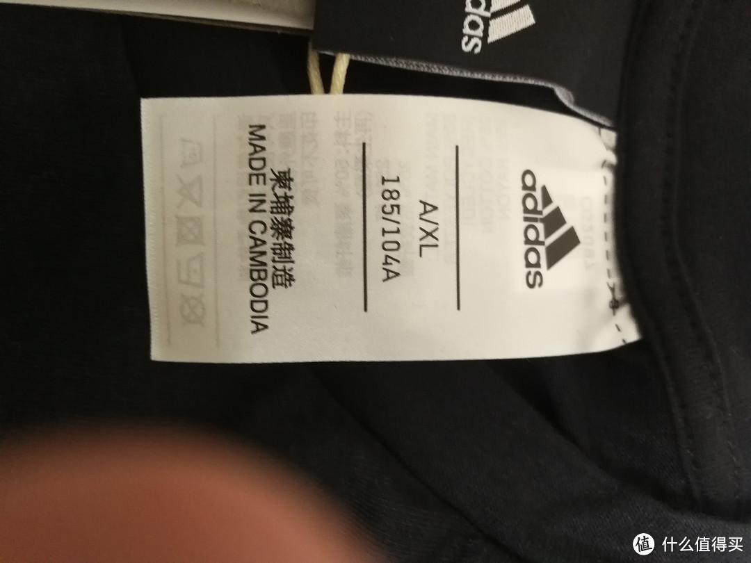 价值68元的凑单品——阿迪达斯 adidas 运动型格 M ID Stadium T 运动T恤开箱