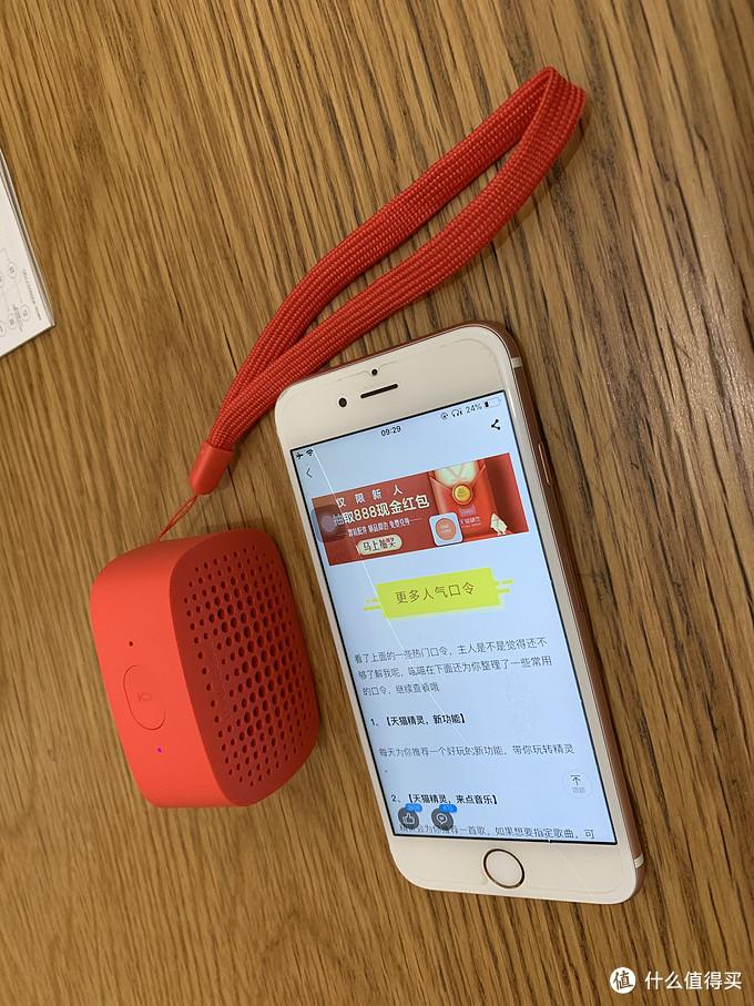耐人儿的手机功放/遥控——天猫精灵BOOM 智能蓝牙音箱轻众测报告