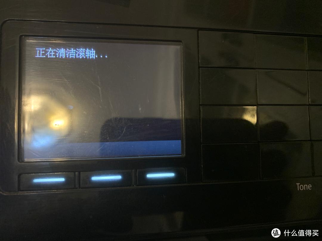 Canon 佳能 PIXMA MX922 无线彩色喷墨一体机使用四年后解决错误代码,凤凰涅槃再续辉煌!