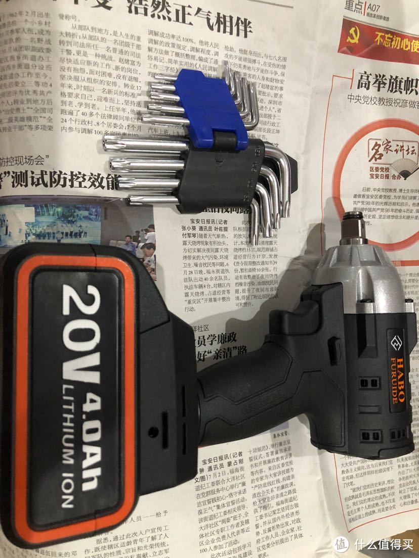 达文西之威克士20v锂电充电器改造20v为万能充记录